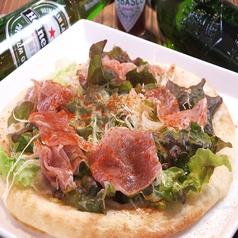 料理メニュー写真RAMHAM&VEGETABLES(生ハムとお野菜のピザ)