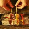 焼き鳥と季節料理 鶏吟 Toriginのおすすめポイント2