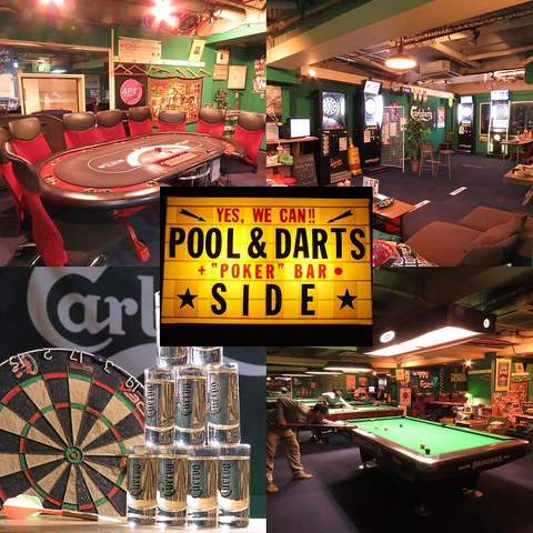 Pool&Darts cafe side