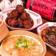 伯爵の肉団子 新宿御苑店の写真