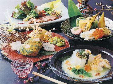かじまち 珍竹林のおすすめ料理1