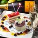 【4名様よりOK!】2H飲放付◆誕生日・記念日プラン3000円