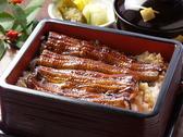 孝松のおすすめ料理3