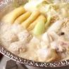 焼き鳥と季節料理 鶏吟 Toriginのおすすめポイント3