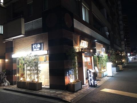 米酢のシャリで選ばれています。寿司ネタの海鮮串天ぷらがたまりませんよ(^_^)