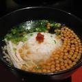料理メニュー写真鶏飯(けいはん)10月~4月期間限定