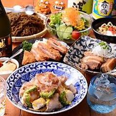 かりゆし食堂酒場 小田原のコース写真