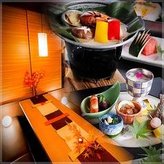 海鮮個室DINING 百々屋 水道橋店の写真