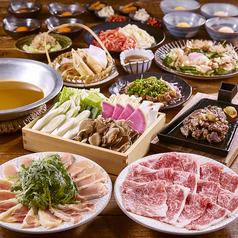 塚田農場 八王子店 宮崎県日南市のコース写真