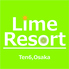 Lime Resort ライムリゾートのロゴ