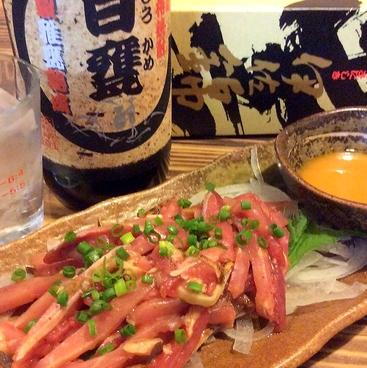 居酒屋 えにし 鹿児島 谷山店のおすすめ料理1