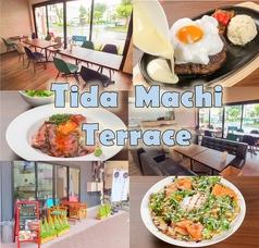旅するカフェレストラン てぃだまちテラス 八千代緑が丘店の写真