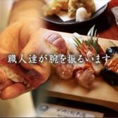 栄寿し総本店のおすすめ料理3