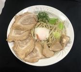らーめん食楽のおすすめ料理3