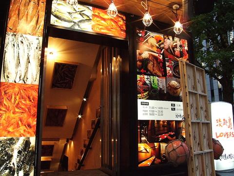 淡路島より産地直送!産直の食材を喰らい尽くせ!宴会コースは2時間飲放付3,980円~
