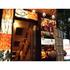 淡路島と喰らえ 新宿西口店の写真