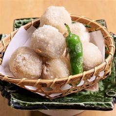 【人気3】里芋のコロコロ揚げ