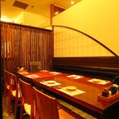 日本の四季の味 和味庵 海浜幕張店の雰囲気2