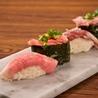 本厚木 肉寿司のおすすめポイント3