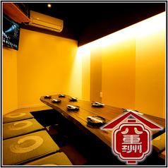個室居酒屋 八重洲屋 八重洲日本橋店の雰囲気1