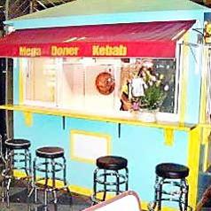Mega Kebab 錦店