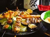カープ鳥 毘沙門店のおすすめ料理3