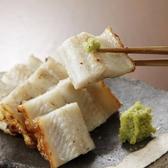 こころむすび 新宿のおすすめ料理2