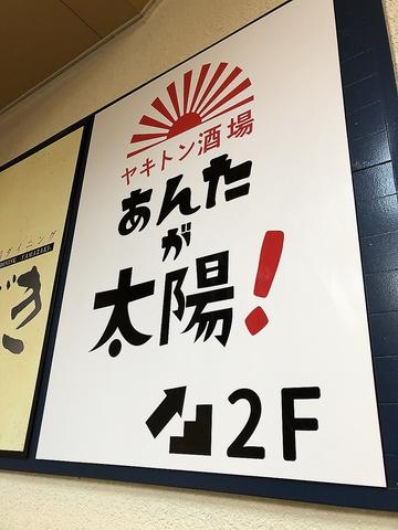 自慢の串料理を堪能できるお店が新潟駅前にOPEN!