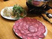 焼肉ホルモン狼煙のおすすめ料理3