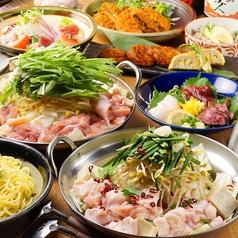 日本橋 茅場町 獅子のおすすめ料理1