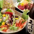 新宿 隠れ個室居酒屋 竹の郷のおすすめ料理1