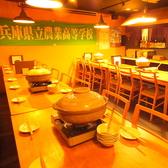 農業高校レストラン 三宮店の雰囲気2