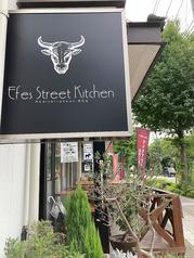 Efes Street Kitcen