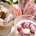 料理メニュー写真デザートアイス各種