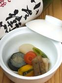 魚菜とお酒まめたろうのおすすめ料理2
