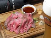 肉バル NIKUZUKIのおすすめ料理2