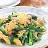 中華料理 や志満のおすすめポイント3