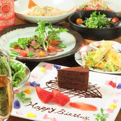 cafe&dining 菓酒MARUの写真