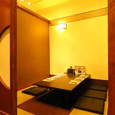 日本の四季の味 和味庵 海浜幕張店の雰囲気1