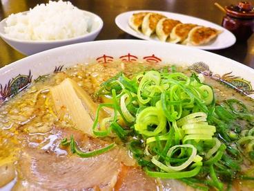 来来亭 安城店のおすすめ料理1