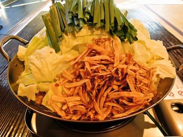 京亀のおすすめ料理1