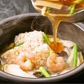 中華彩菜 風龍 オリナス錦糸町店のおすすめ料理2