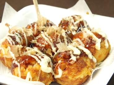大阪で1番おいしいたこやきくんのおすすめ料理1