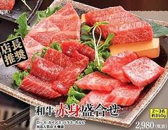岩国 焼肉 じゅうじゅう亭のおすすめ料理1