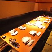 【禁煙・喫煙両方可】 個室でゆったりとした雰囲気でどうぞ!雰囲気ももちろん欠かせないポイント!幻想的な空間に酔いしれてください!