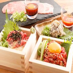 食辛房 中筋店のおすすめ料理1