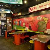 韓豚屋 新横浜店の雰囲気3