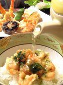 天ぷら 島家のおすすめ料理2