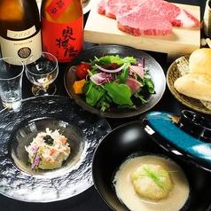 神戸ステーキレストラン モーリヤ凜のコース写真