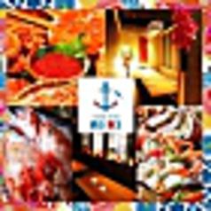 北海道海鮮 西5東3 新宿店特集写真1